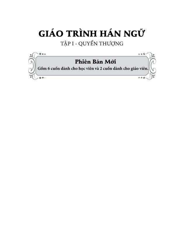 Đọc thử Hán Ngữ