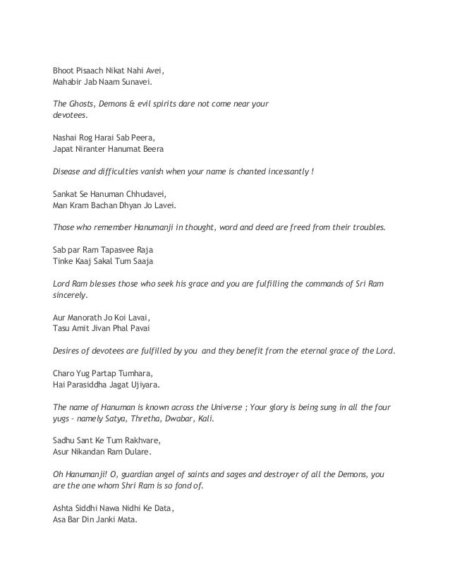 Hanuman Chalisa Meaning Line By Line