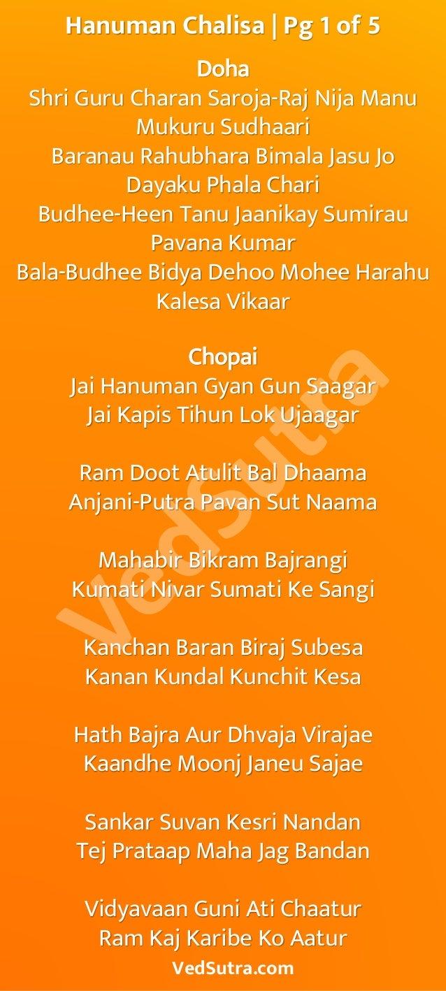 Pavana guru lyrics
