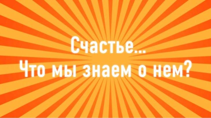 똇Òڸ… óÚÓ Ï˚ Á̇ÂÏ Ó ÌÂÏ?