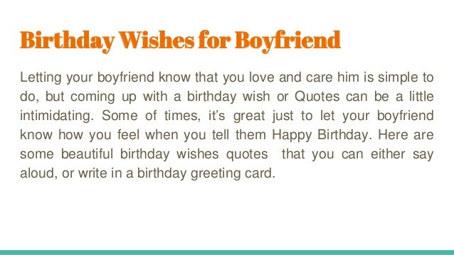 What to write in a birthday card for your boyfriend for What should i do for my boyfriends birthday