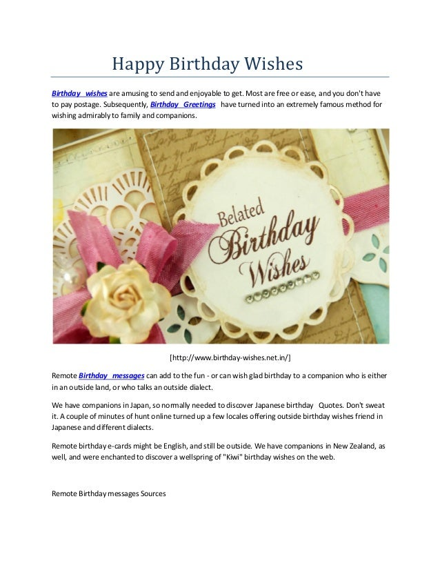 Happy birthday wishes happy birthday wishes birthday wishes are amusing to send and enjoyable to get m4hsunfo