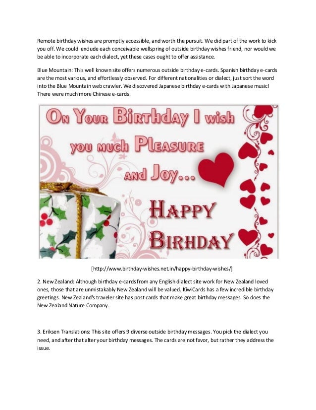 Remote Birthday Messages Sources 2