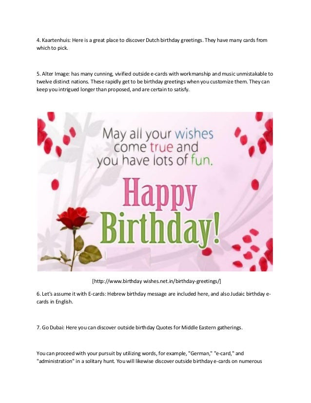 Hebrew Birthday Greeting Jpg 638x826