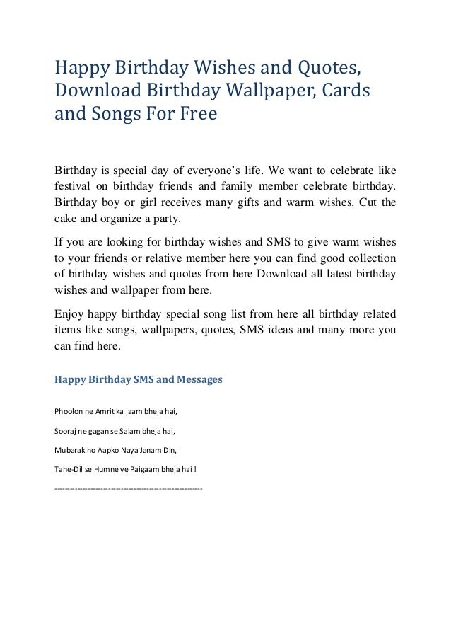 Happy Birthday Wishes and Quotes, Download Birthday Wallpaper, Cards and Songs For Free Birthday is special day of everyon...