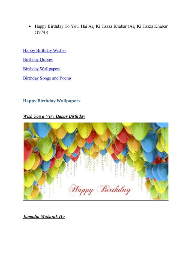 Happy Birthday Wishes And Quotes Download Birthday Wallpaper Cards