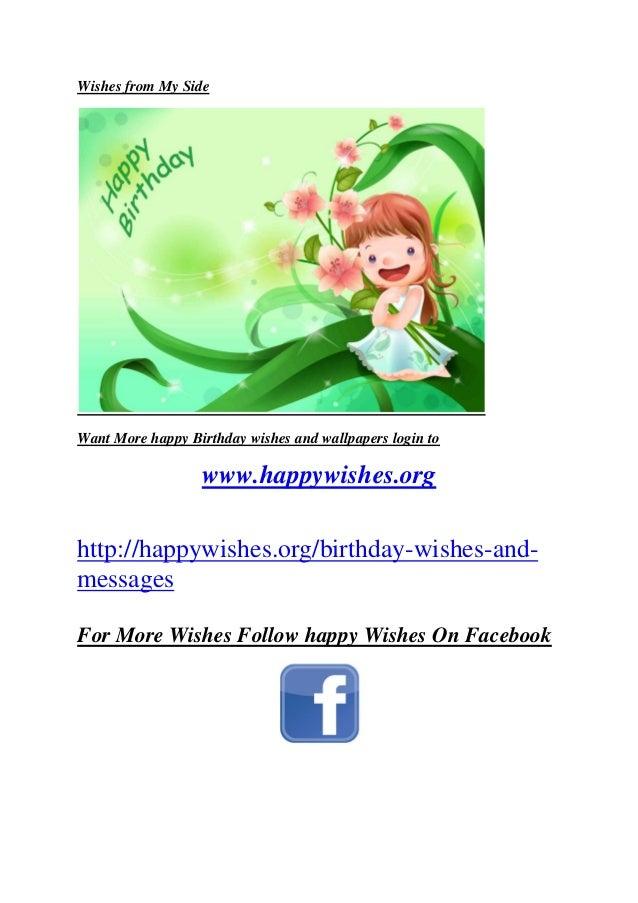 tera happy birthday song  free