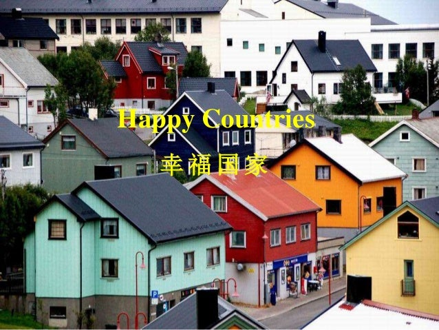 Happy Countries 幸 福 国 家