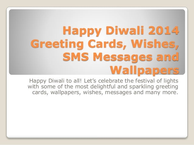 Happy diwali 2014 greeting cards wishes sms messages and wallpapers happy diwali 2014 greeting cards wishes sms messages and wallpapers happy diwali to all m4hsunfo