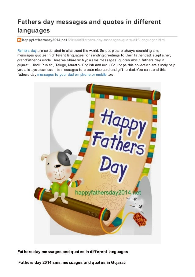 Happyfathersday2014 Fathers Day Messages Quotes