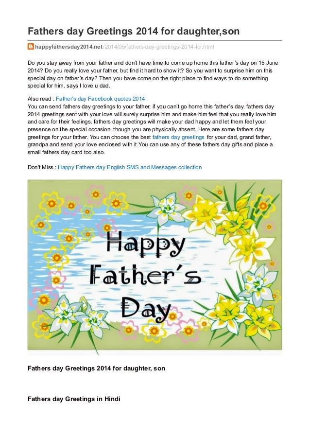 Fathers Day Greetings 2014 For Daughterson