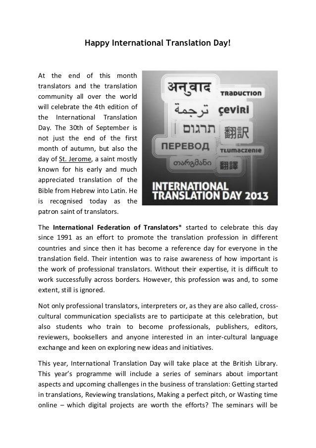 Happy International Translation Day!  At the end of this month translators and the translation community all over the worl...