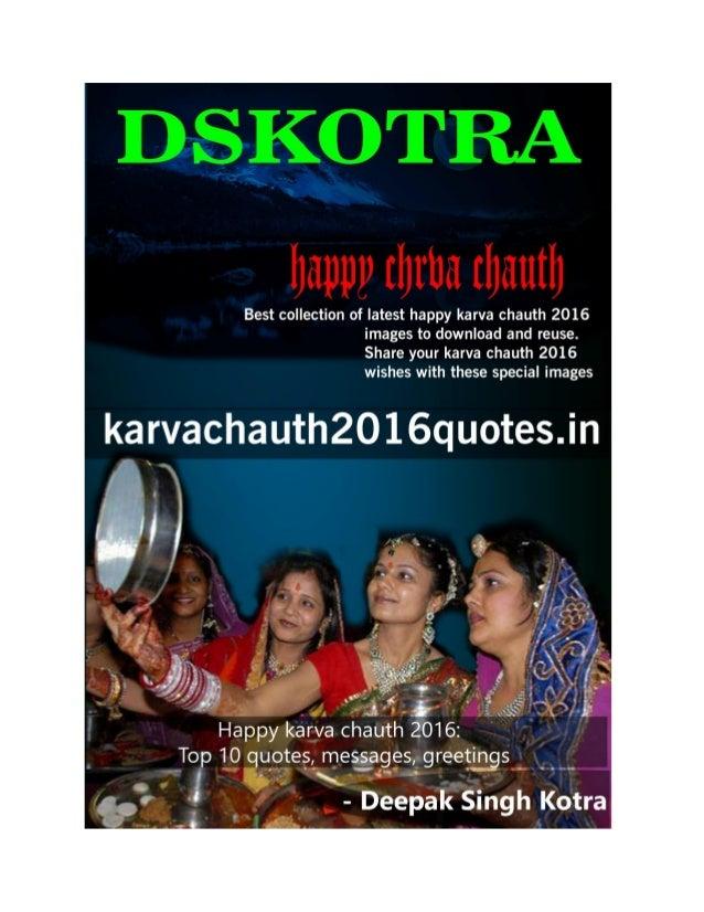 Happy karva chauth 2016 sms find latest unique happy karva chauth 2016 sms wishes karva chauth images wallpapers m4hsunfo