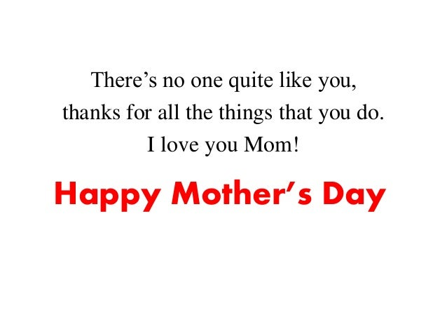 Happy Mother's Day Wishes, Messages & Quotes from Daughter & Son