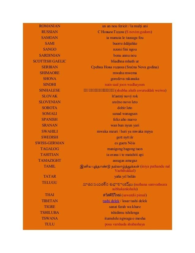 essay writing in sindhi language