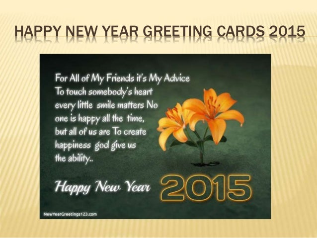 Happy new year 2015 wishes and greetings whishing you happy new year eve 7 m4hsunfo