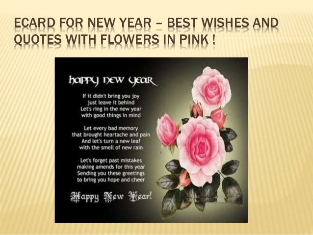 send flowers to friends on new year 9
