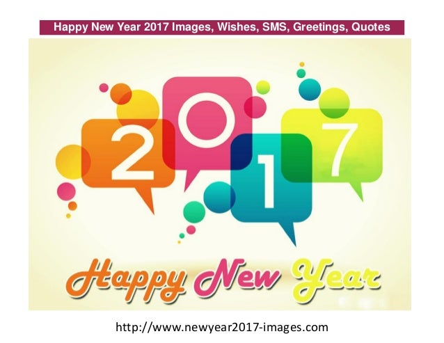 Happy new year 2017 images wishes sms greetings quotes happy new year 2017 images wishes sms greetings quotes http m4hsunfo