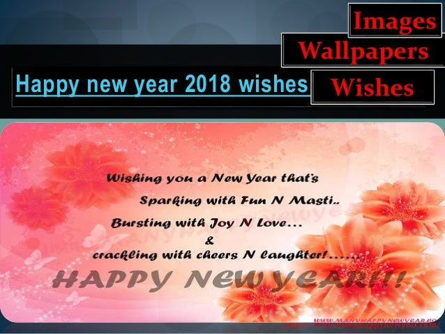 happy new year 2018 wallpapers wishes wallpapers images httpswwwmanyhappynewyearcom 6