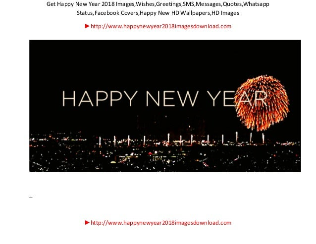 Get Happy New Year 2018 Images,Wishes,Greetings,SMS,Messages,Quotes ...