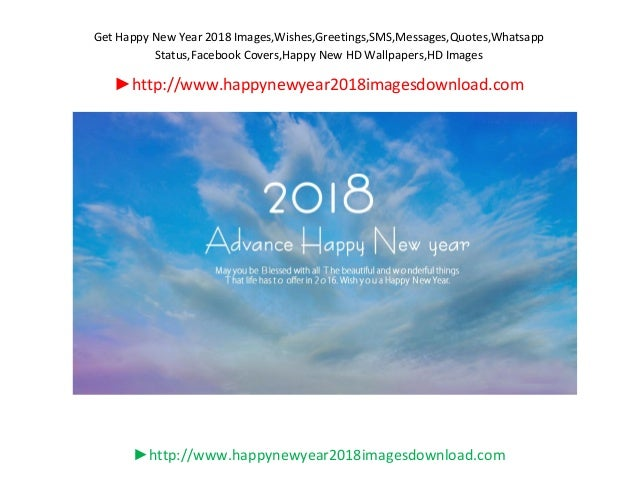 Happy new year 2018 images download  Happy New Year 2018