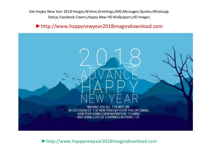 2 get happy new year 2018 imageswishes