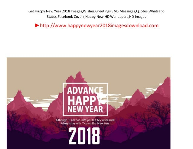 ... 3. Get Happy New Year 2018 Images,Wishes ...
