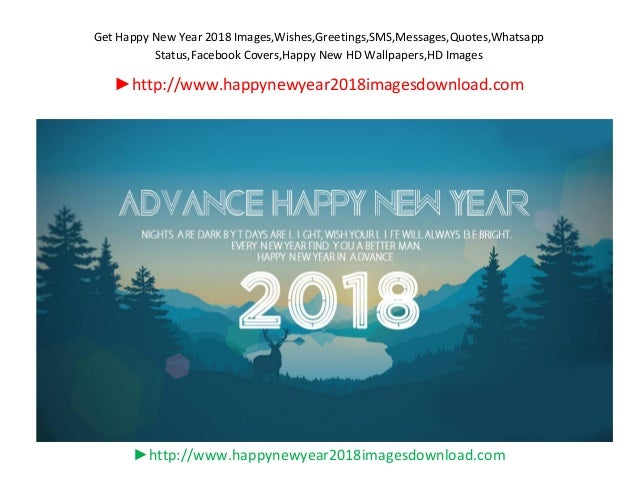 4 get happy new year 2018 images