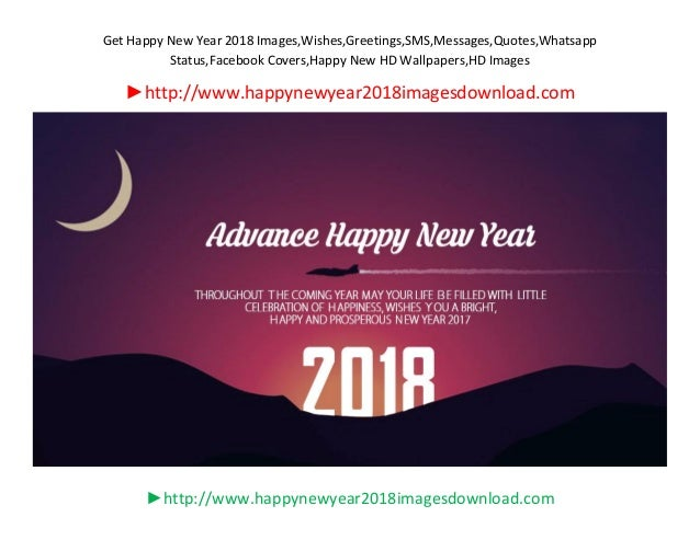 6 get happy new year 2018 imageswishes