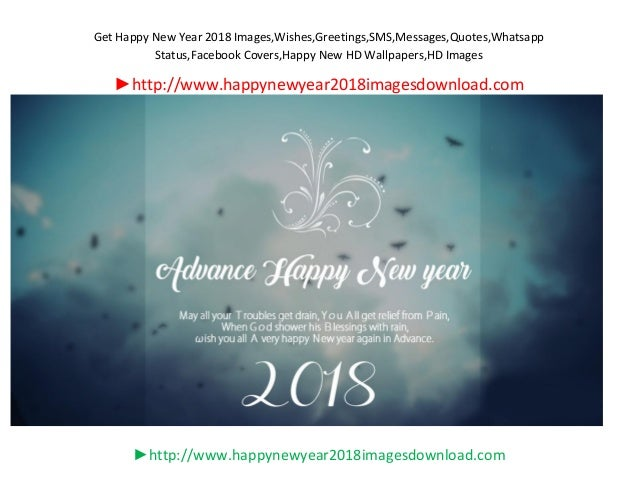 7 get happy new year 2018 imageswishes