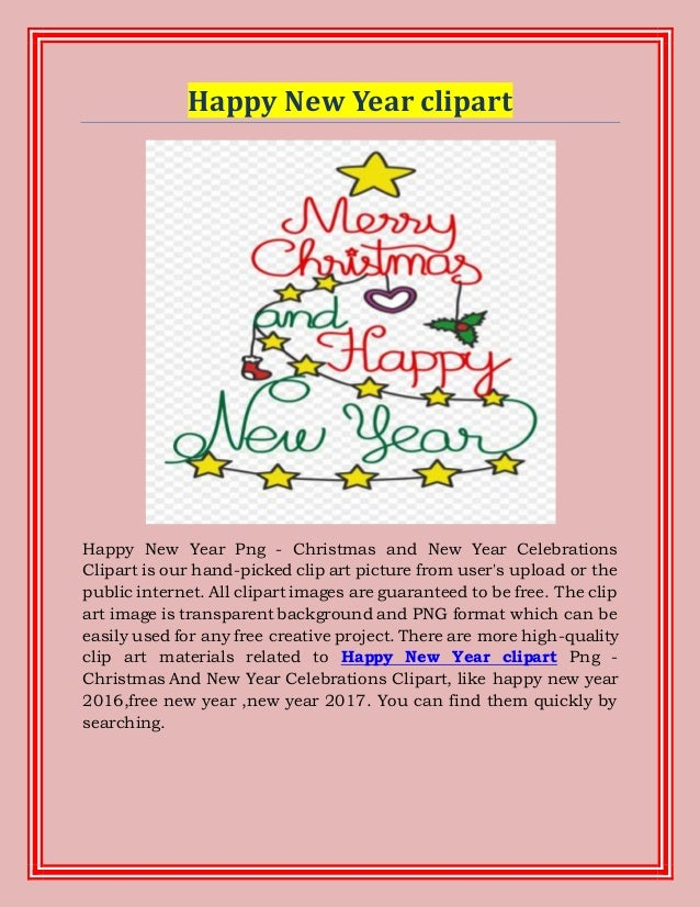 Download Happy New Year Clipart Png