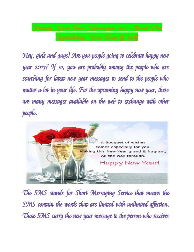 happy new year messages 2017 send the ravishing new year sms hey
