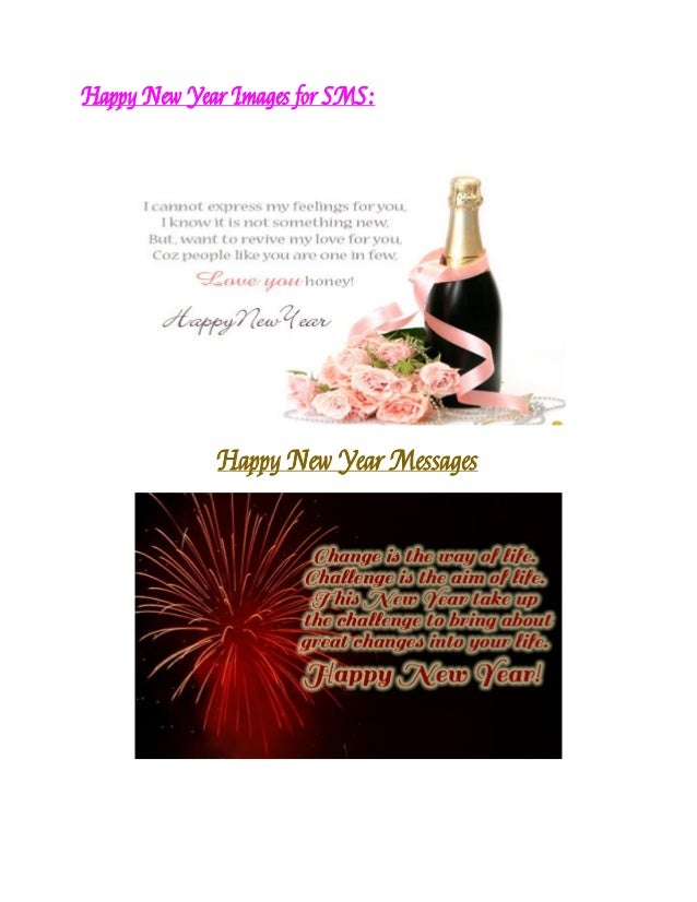 happy new year images for sms happy new year messages