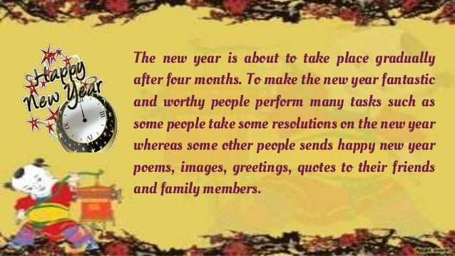 happy new year poems with new resolutions 2