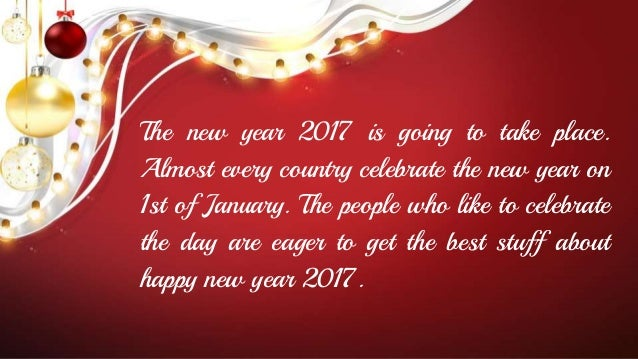 happy new year quotes 2017 may it be your best ever 2