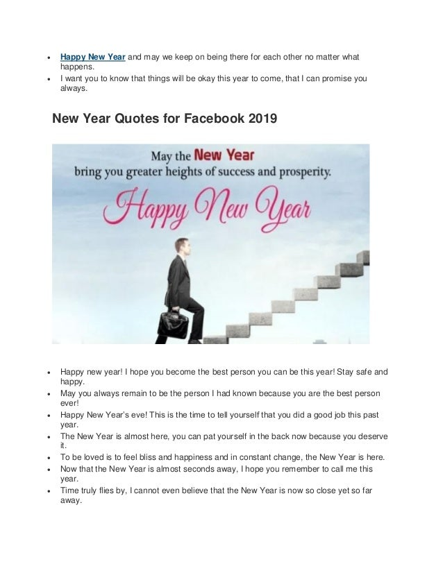 Happy New Year Quotes And Images For Facebook