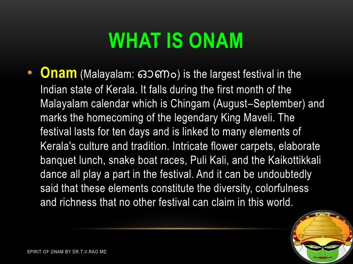 essay on onam in malayalam