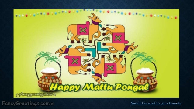 Happy pongal greetings wishes 2015 11 m4hsunfo