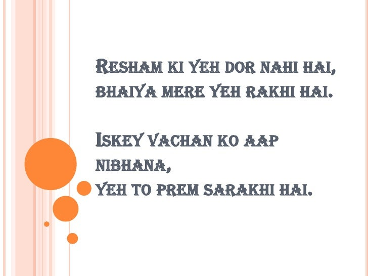 Reshamkiyehdornahihai,bhaiya mere yehrakhihai.Iskeyvachankoaapnibhana,yeh to premsarakhihai.<br />