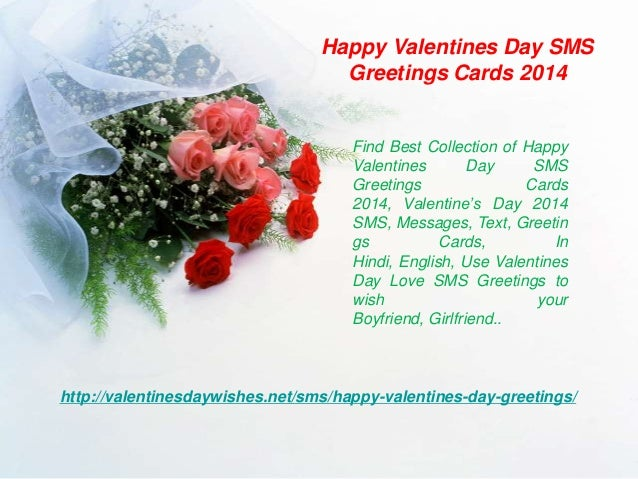 Happy valentines day sms greetings cards 2014 2 638gcb1390869966 2 happy valentines day sms greetings cards 2014 m4hsunfo Image collections