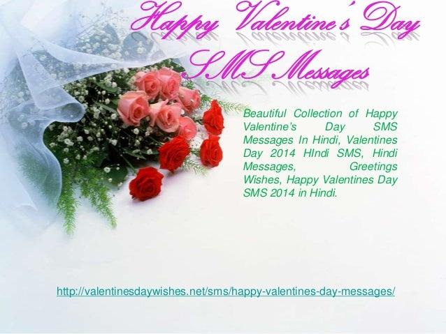 ... 3. Happy Valentineu0027s Day SMS ...