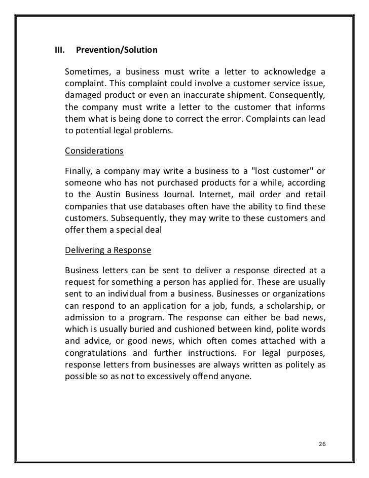 Retail complaint letter vatozozdevelopment retail complaint letter spiritdancerdesigns Gallery