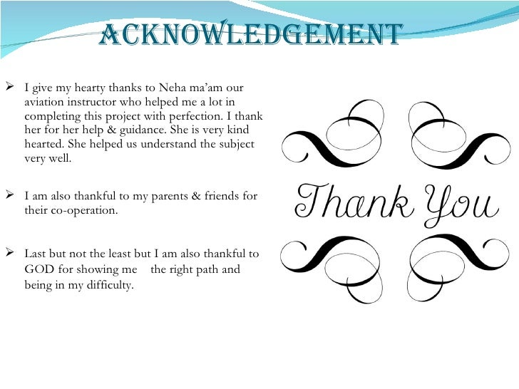 assignment acknowledgement
