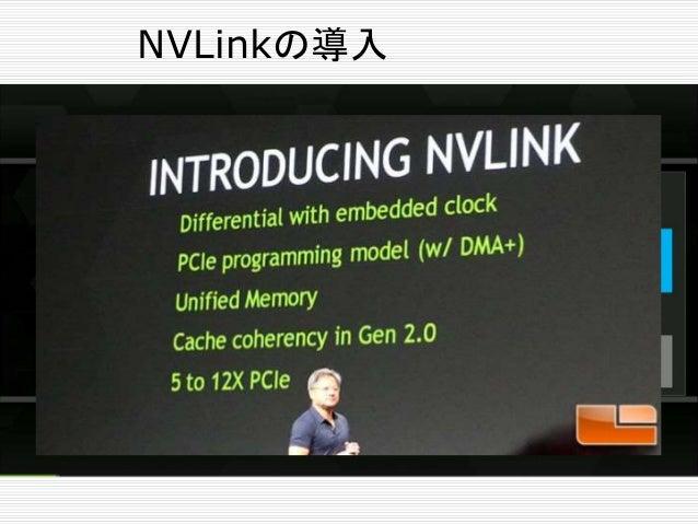 AMD SEATLE 28nm ARM A57 64bit x 8 KAVERI 28nm CPU x 4 + GPU x 8 Carrizo