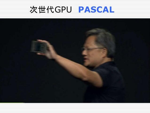 富士通 SPARC64 Xlfx