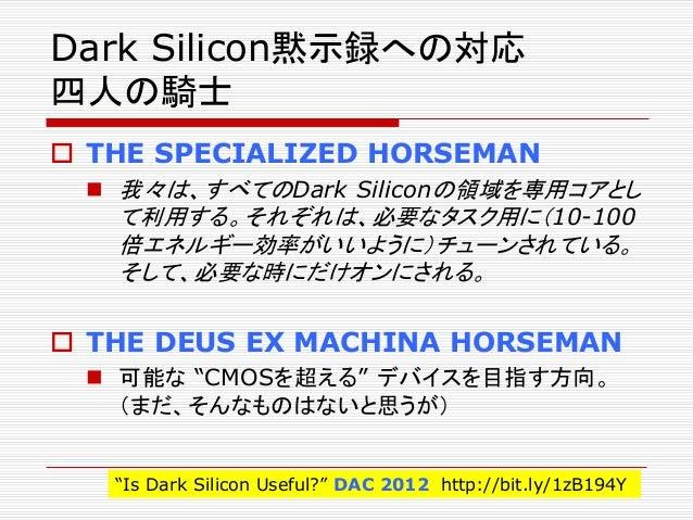 "Shrink Dim Specialized Beyond CMOS ""Is Dark Silicon Useful?"" DAC 2012 http://bit.ly/1zB194Y"