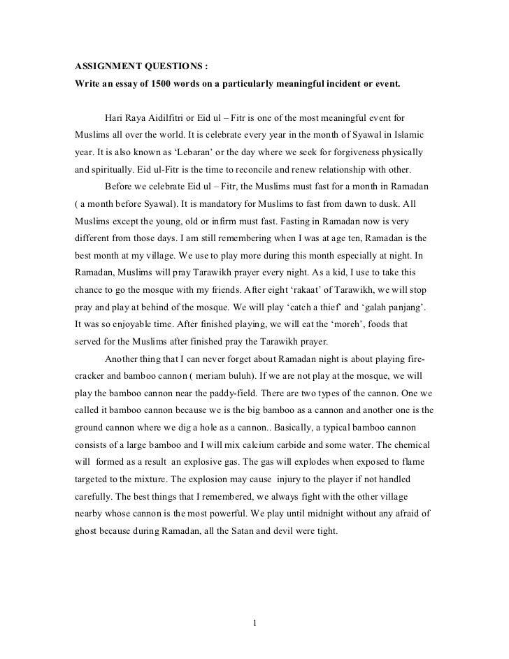 hari raya puasa celebration essay