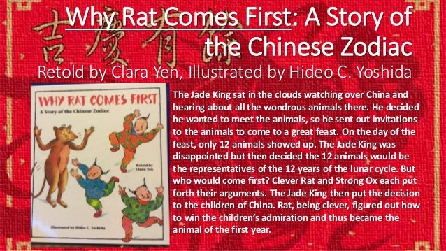 3 - Chinese New Year Story