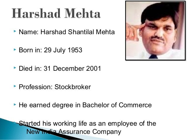 harshad mehta scam india compilation Harshad mehta scam or 1992 securities scam is one of the biggest scam in   harshad mehta was an indian stock broker and was known as the big bull of  dalal street  he has collection of many cars including the costly cars like lexus  and.