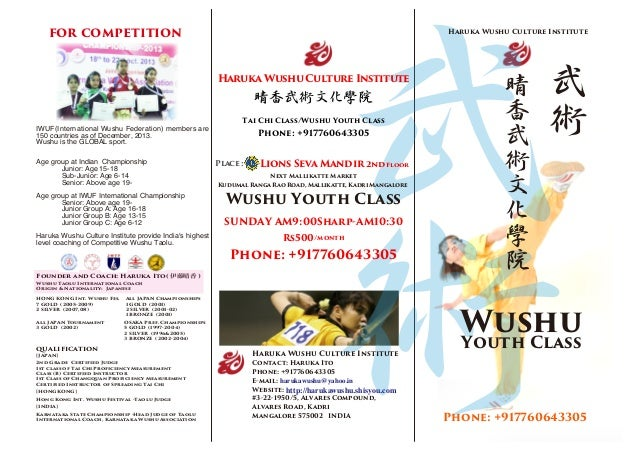 Founder and Coach: Haruka Ito( 伊藤晴香 ) Wushu Taolu International Coach Origin & Nationality: Japanese HONG KONG Int. Wushu ...